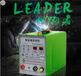 华生ADS02超激光冷焊机精密模具修补机薄板冷焊机
