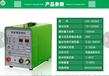 上海青岛山东超激光冷焊机精密模具修补机薄板冷焊机