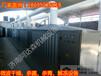 微波碳酸铈烘干机、微波白炭黑烘干设备、化学材料加热融化设备
