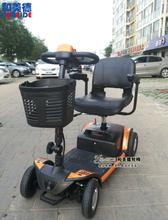 和美德335英国ROMA迷你电动代步车轻便老人残疾人电动车