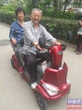 威之群4033B双人四轮老年电动代步车雨棚防晒代步车双人座老年代步车