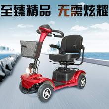 和美德HMD-320老人代步车座椅可转动电磁刹车系统老年四轮电动代步车