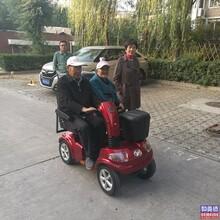 武汉和美德老年代步车