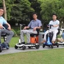 武汉老年代步车——S3021