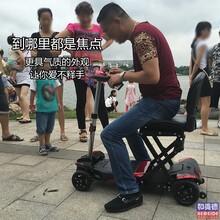 武汉老年代步车——舒莱适折叠老年代步车