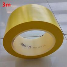 雅宁商贸销售正品3M471黄色地板警示胶带粘贴地面胶带