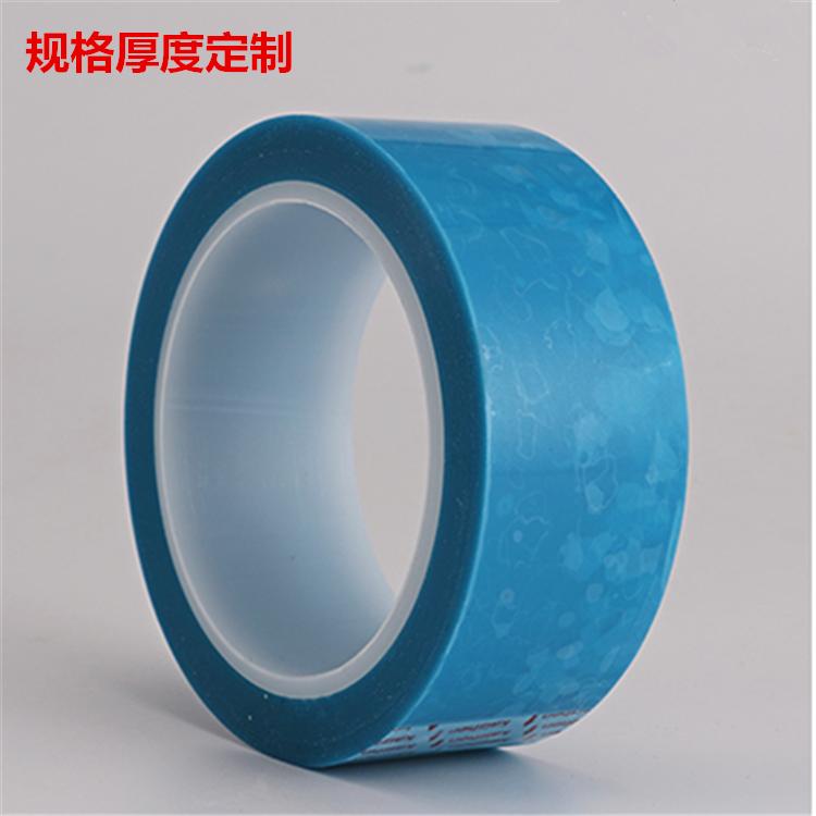 PET半透明蓝色冰箱胶带电器空调打印机传真机固定无痕胶批发