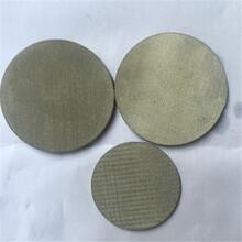 環保泡沫鈦多孔鈦燒結板濾芯30微米精度泡沫鈦yhx6709微孔鈦板圖片