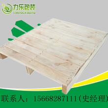 欧标EPAL木托盘聊城物流木托盘厂家工艺木托盘