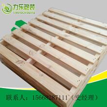 光伏木托盘物流木托盘临沂木制托盘生产厂家