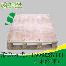 螺栓出口包裝托盤(pan)邢(xing)台(tai)免燻(xun)蒸托盤(pan)生產(chan)廠家