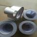 天津铝箔胶带销售
