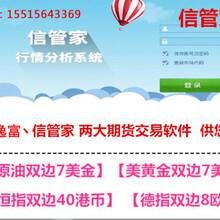 广东恒生指数开户图片