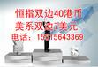 莆田国际期货加盟信管家