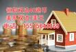 徐州国际期货代理正规平台