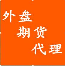 重庆恒指招商-外盘开户图片