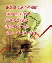 香港国际期货加盟-招商图片