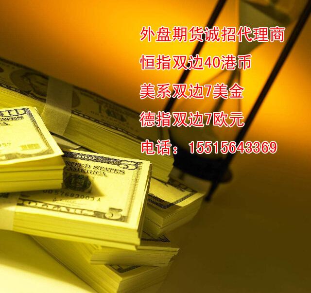 昭通国际期货招商-开户