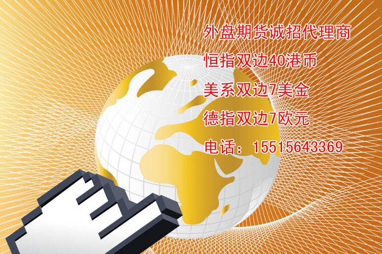 合肥国际期货开户-外盘