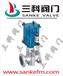 GJ641X-6L气动管夹阀