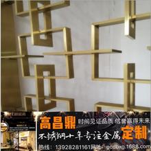 家居客厅屏风定制中式座屏花格隔断墙酒店不锈钢屏风隔断