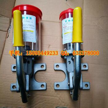 攪拌機手動潤滑油泵手動注油潤滑泵價格手動黃油泵油脂泵廠家