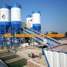 环保低耗混凝土搅拌站HZS系列水泥搅拌站搅拌站标准配件图片