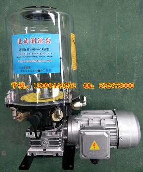 攪拌機自動電動潤滑油泵三一重工仕高瑪主機黃油泵機動濃油泵
