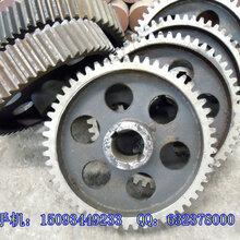 廠家直銷js1000攪拌機傳動大小齒輪49齒/23齒減速機外掛齒輪圖片