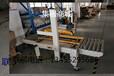 全自动封箱机采用国际先进技术制造动力更强劲厂家直销