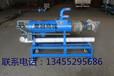 固液分离机畜禽处理器处理方便快捷省事厂家直销