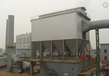 10T锅炉除尘器型号图纸