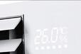 无锡日立家用中央空调的购买
