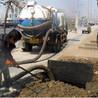 红河周边专业化粪池清理管道高压清洗阴沟清掏隔油池清理