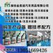 新型尿素溶液生产设备厂家