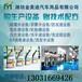 生产防冻液玻璃水轮毂清洁剂机头水洗车液