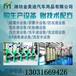 新型国四国五镀晶养护技术配方免费学