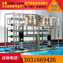 优质散装立白品质洗衣液生产流水线生产厂商