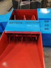 厂家销售全自动泡沫造粒机废旧泡沫造粒机泡沫化坨机泡沫颗粒机图片