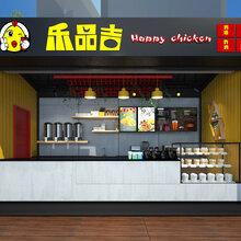 广州炸鸡排连锁店,乐品吉鸡排整店输出