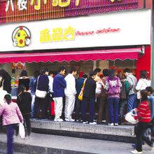 广州怎样加盟炸鸡,乐品吉鸡排肉汁香嫩