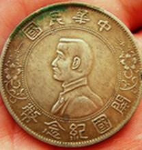 甘肃金昌哪里有古董钱币出售的?