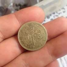 陕西渭南哪里有现场交易古董铜币的?陕西古董交易中心