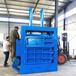 江苏南京80吨液压打包机废铁皮液压打包机厂家