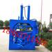 辽宁加大尺寸液压打包机废铁下角料液压打包机价格