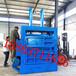 厦门各种废品液压打包机废纸下角料液压打包机制造商