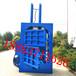 福建龙岩推包式液压打包机40吨液压打包机供应商