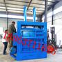 青海海西80吨立式打包机生活垃圾打包机厂家电话图片