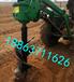 抚州三点悬挂牵引式挖坑机植树挖坑机厂家供应