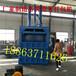 连云港60吨液压打包机PPT材料液压打包机生产厂家
